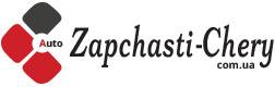 Деражня магазин Zapchasti-chery.com.ua
